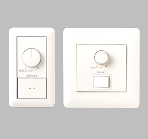 正位相デジタル制御調光器