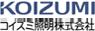 KOIZUMI コイズミ照明株式会社